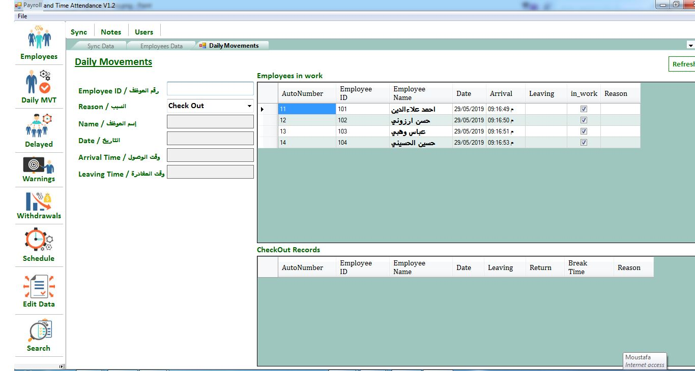 Payroll and Time Attendance Management System :: Rinnoo net Website