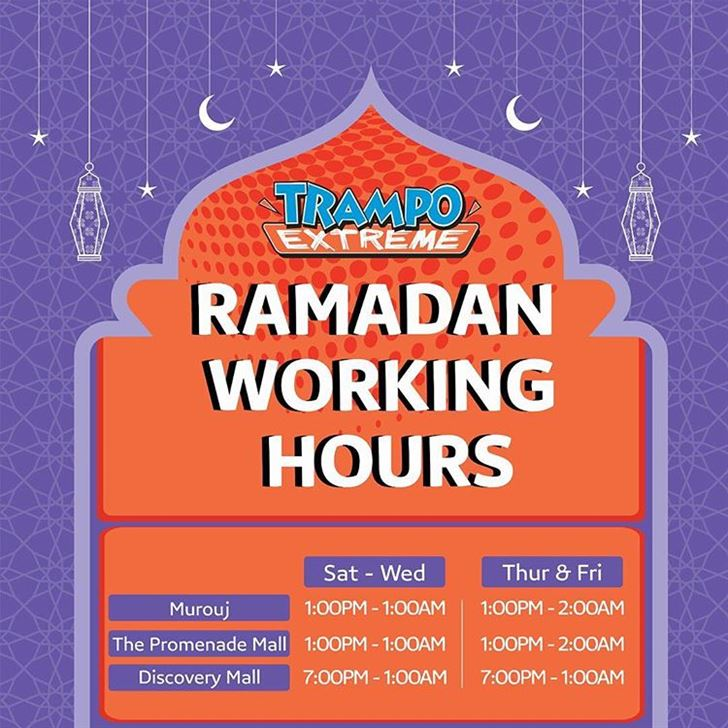 Trampo Kuwait Working Hours during Ramadan 2019