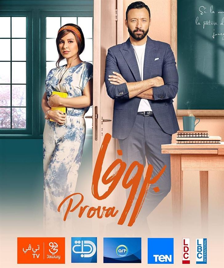 "Channels Showing ""Prova"" Series during Ramadan 2019"