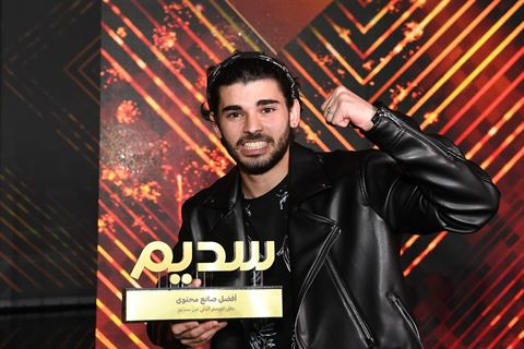 Mohy Yasser Wins Sadeem Season 2 and 1 million Riyals