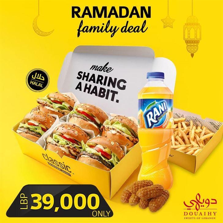Classic Burger Joint Lebanon Ramadan 2019 Iftar Offers