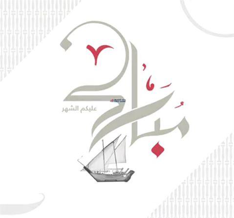 Gulf Bank Kuwait Ramadan 2019 Working Hours