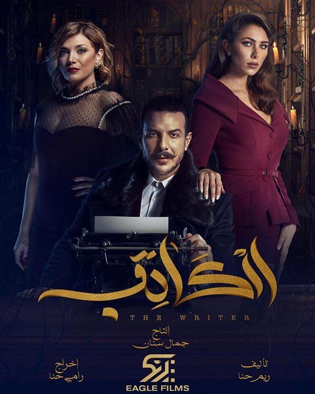 """Al Kateb"" Series Story Featuring Daniella Rahme and Bassel Khayat"