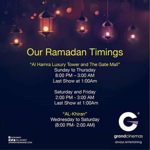 Grand Cinemas Kuwait Ramadan 2019 Working Hours