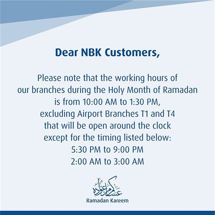 National Bank of Kuwait Ramadan 2019 Working Hours