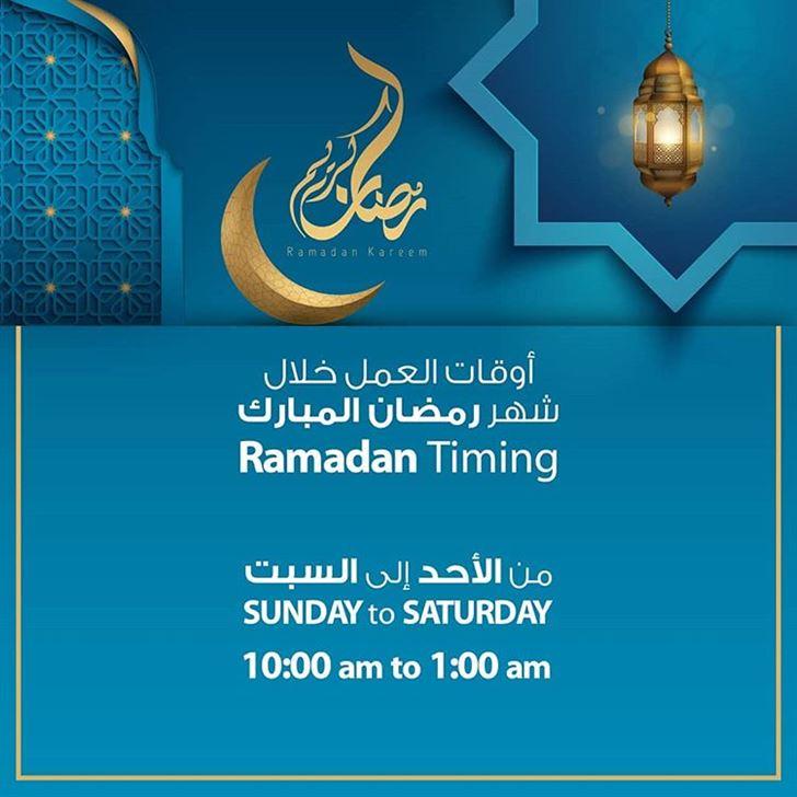 أوقات عمل فروع النصر الرياضي خلال شهر رمضان 2019