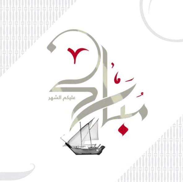 أوقات عمل بنك الخليج خلال شهر رمضان 2019