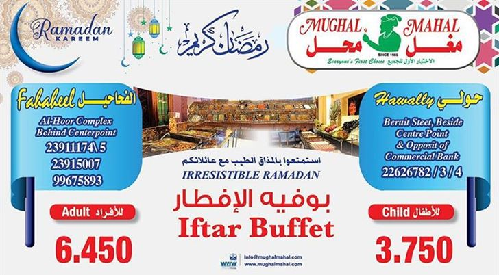 Mughal Mahal Iftar Buffet during Ramadan 2019