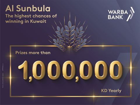 "Warba Bank Announces ""Al Sunbula"" Draws"