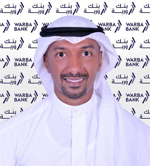 السيد عبدالله ناصر الشعيل، مدير إدارة أول – إدارة الفروع في بنك وربة