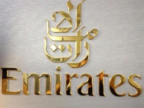 طيران الإمارات تقدم خصومات خاصة لموظفين وزارت وهيئات حكومية في الكويت