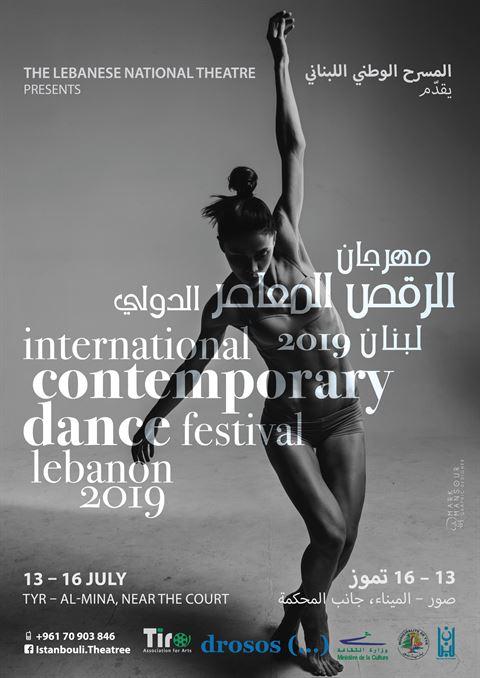 Lebanon International Festival of Contemporary Dance: Open call for Dancers