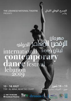 إطلاق برنامج مهرجان لبنان المسرحي الدولي للرقص المعاصر