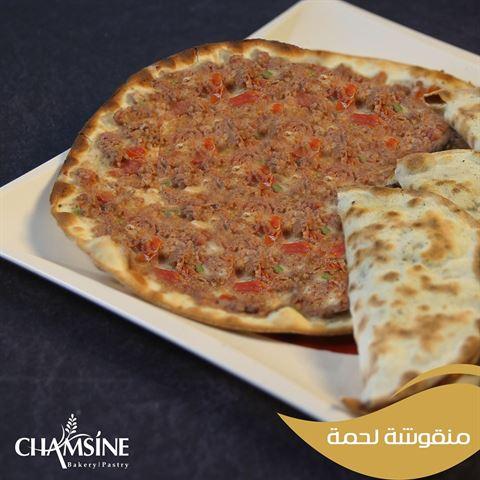 الصورة 59227 بتاريخ 2 يوليو 2019 - مخبز شمسين - فرع خلدة - لبنان