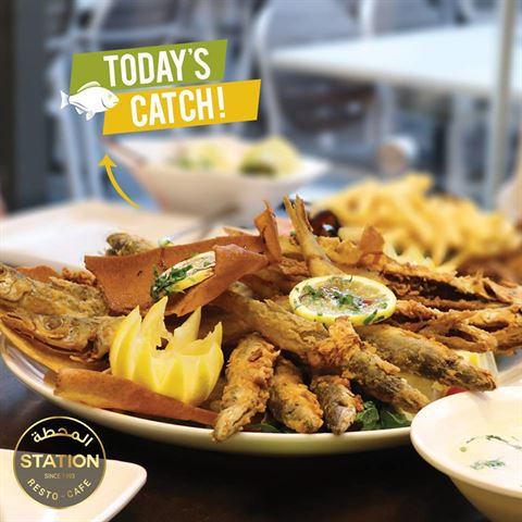 Photo 60576 on date 23 July 2019 - Al Mahatta Station Shawarma Restaurant