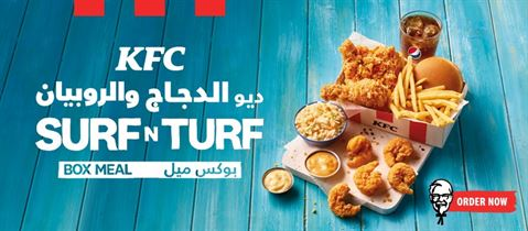 Photo 59530 on date 7 July 2019 - Kentucky KFC - The Greens Branch - Dubai, UAE