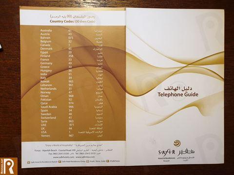 عطلة نهاية أسبوع مميزة في فندق سفير الفنطاس الكويت