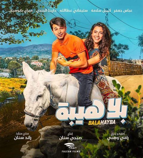 """Bala Hayba"" Lebanese Movie Now in Cinemas Around Lebanon"