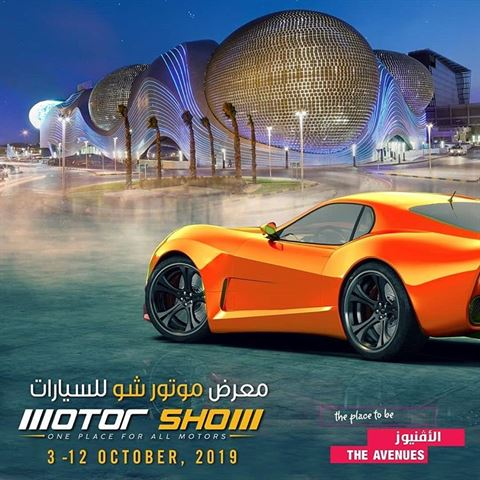 Motor Show Exhibition at Avenues Mall from 3 till 12 October 2019