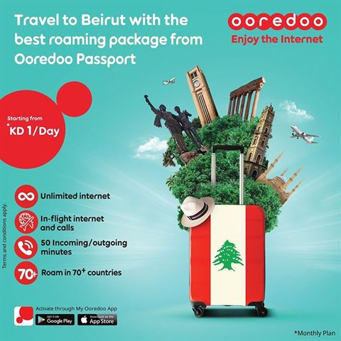 Beirut Roaming package from Ooredoo Passport