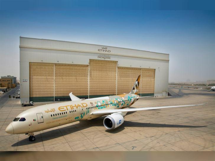 """""""الاتحاد للطيران"""" و""""أدنوك"""" تحتفلان باليوم الوطني السعودي"""