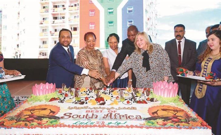 لولو هايبر ماركت تطلق مهرجان جنوب أفريقيا