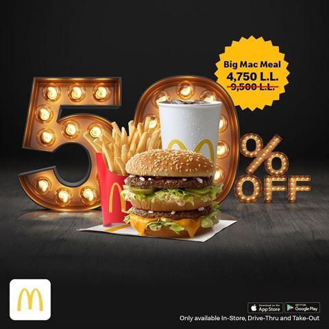 خصم 50٪ على وجبات بيج ماك وتشيكن ماك كل يوم جمعة في ماكدونالدز لبنان