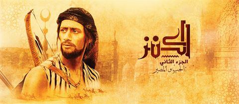 OSN تستقبل العقد الجديد مع باقة من أقوى الأفلام والمسلسلات العربية