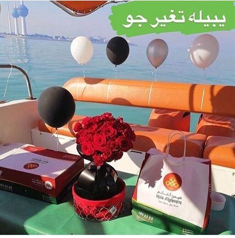 عروض مركز امواج لتاجير اليخوت في الكويت