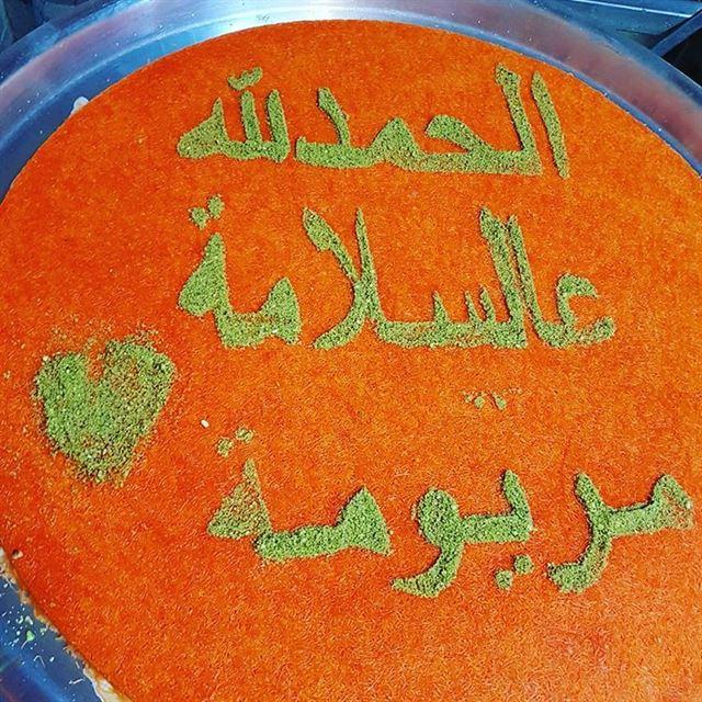 كنافة كنايف الشهيرة في الكويت للشيف أسامة