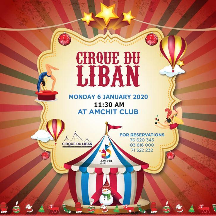 عرض Cirque du Liban في Amchit Club