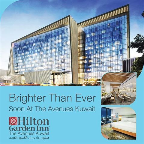 Hilton Garden Inn Hotel Soon At The Avenues Kuwait