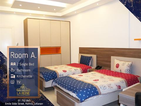 La Reine University Residence غرف سكنية بمواصفات عالية لطلاب الجامعات
