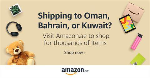 آلاف المنتجات في متناول العملاء في البحرين والكويت وعُمان عبر تجربة التسوق الدولية من Amazon.ae