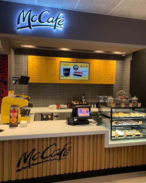 افتتاح فرع جديد لـ ماك كافيه  في حي عرقة في الرياض