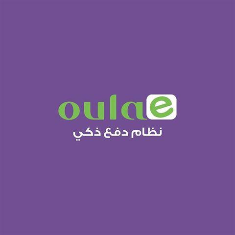 """""""الأولى"""" تطلق خدمة السداد السريع """"oulaE"""" لعملائها عبر تطبيق oulafuel"""