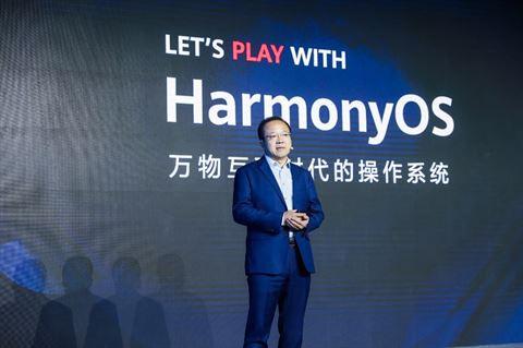 إطلاق نظام التشغيل للمطورين HarmonyOS 2.0  اصدار Beta للهواتف الذكية