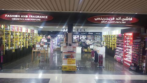 Photo 65761 on date 17 Febraury 2020 - Perfume Outlet - Khaitan Branch - Kuwait