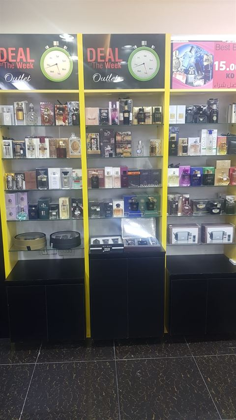 Photo 65765 on date 17 Febraury 2020 - Perfume Outlet - Khaitan Branch - Kuwait