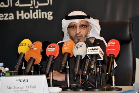 جاسم الفجي - نائب رئيس مجلس الإدارة