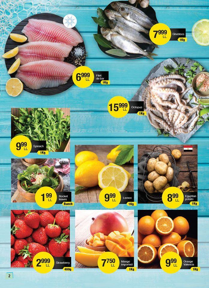 Fish خلقك مع Spinneys و استفيد من أقوى العروضات