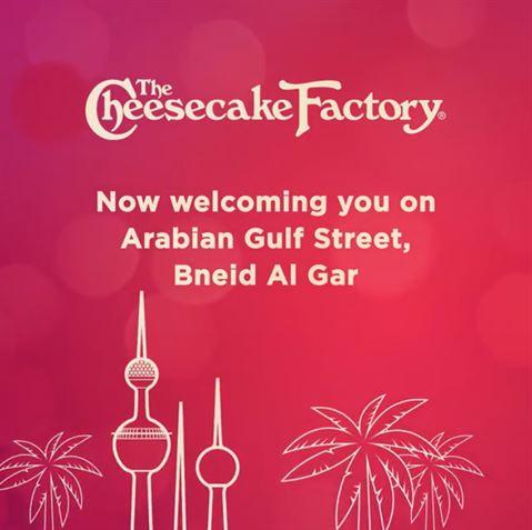 The Cheesecake Factory Restaurant Now Open on Arabian Gulf Street