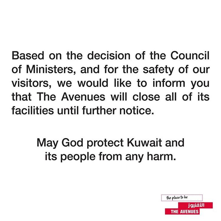 Malls in Kuwait Closed Until Further Notice due to Corona