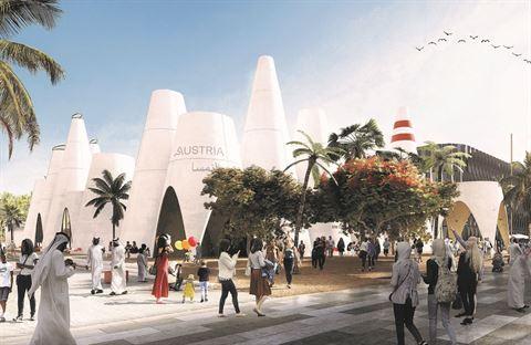الجناح المخروطي النمساوي في إكسبو 2020 دبي: السحر اللامتناهي لرحابة المكان