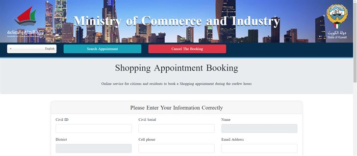 MOCI Kuwait Shopping Appointment Booking Website
