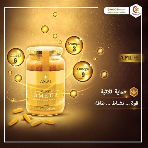 Photo 66432 on date 17 April 2020 - Mujeza Honey - Kuwait