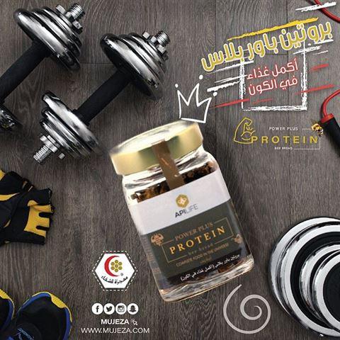Photo 66435 on date 17 April 2020 - Mujeza Honey - Kuwait