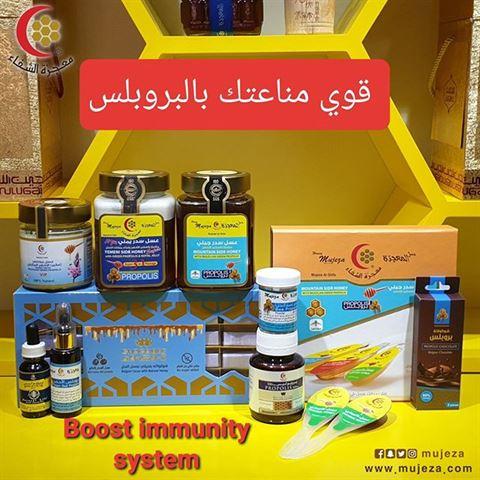 Photo 66438 on date 17 April 2020 - Mujeza Honey - Kuwait