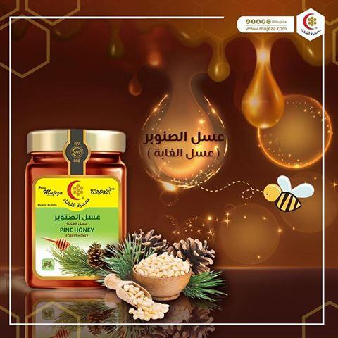 Photo 66440 on date 17 April 2020 - Mujeza Honey - Kuwait