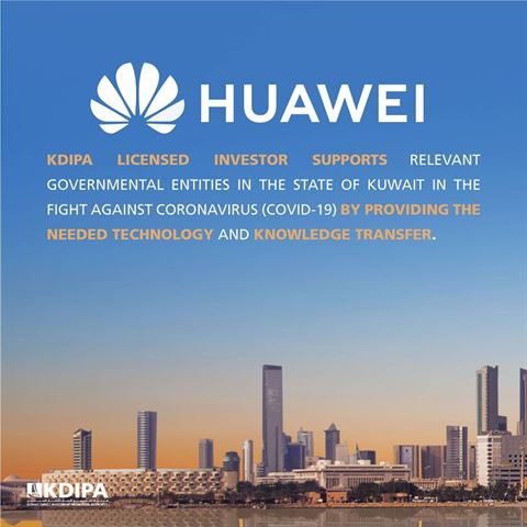 Huawei Supports Relevant Government Entities in Kuwait in the fight against Coronavirus